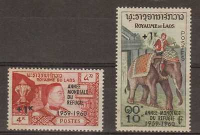 Laos:1960:World Rufugee Year,Set.MNH.C.£9.25+