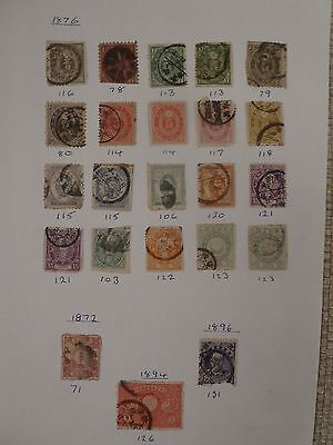 Japan early collection of 23 stamps