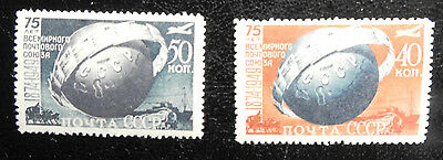 Russia/USSR 1949 The 75th Anniversary of UPU *MH