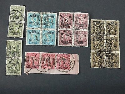 China Stamp Blocks Early 20th Century Used Hinged 6 Blocks 21 Stamps