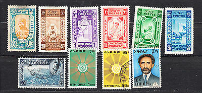 Ethiopia All Different Mint Used Selection