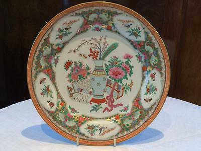 Chinese Mid 20th Century Famille Rose Guilded Plate with Seal Mark EXC 25.5cm