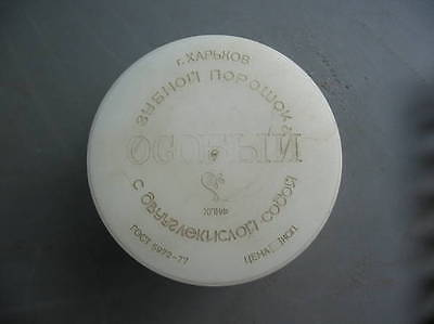Vintage Dental Russian Soviet Tooth Powder In A Round Shape Plastic Box