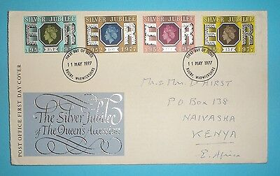 GB Illustrated First Day Cover - 1977 - Silver Jubilee -