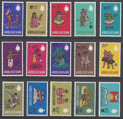 Gilbert & Ellice Is 1966 decimal currency overprint complete MNH set sg110-124