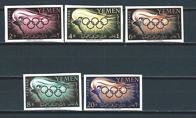 Middle East - Yemen imperf stamp set olympics