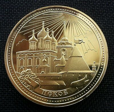 Russia Pskov Kremlin Symbol of Russia Gold Plated Commemorative Coin