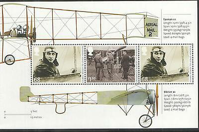 GB DY2 - 2011 First UK Aerial Post Prestige Booklet pane SG 3217a