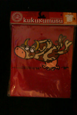 1 Kids Childrens T Shirts - Brand New KUKUXUSU cows udders (red)