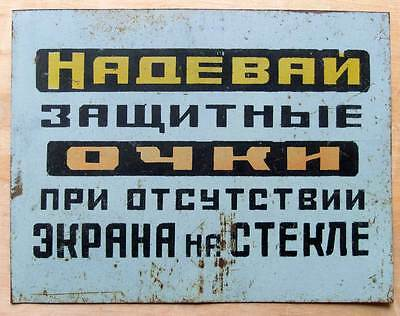 SAFETY GLASSES / Old CCCP PREVENTION PLAQUE Russian Soviet Metal Industrial SIGN