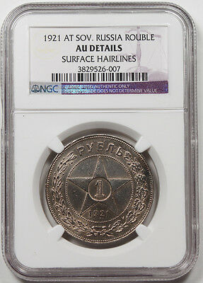 1921 RUSSIA 1 ROUBLE/RUBLE 20 Gram SILVER Coin NGC AU Y# 84 USSR About UNC