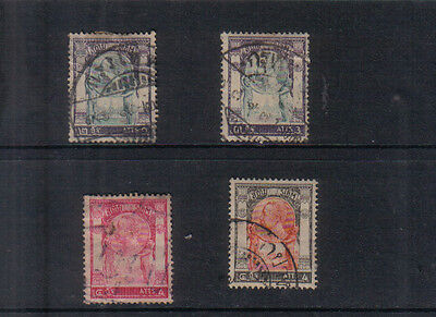 Thailand 1905 Four values to 4a used