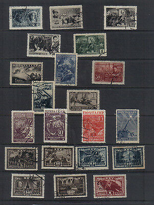 Russia 1942-43 Used Collection