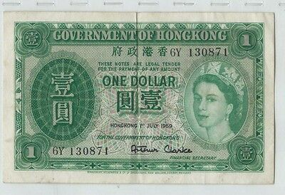 Government of Hong Kong QE bank note July 1959 - see scans