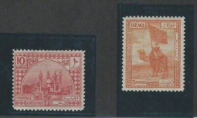 MIDDLE EAST Iraq Irak top values from the 1923 star set never hinged!!
