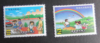 China Taiwan 1986 Cleanliness Courtesy 1685/6  2 bar SPECIMEN MNH UM unmounted