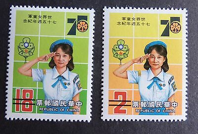 China Taiwan 1985 75th Ann girl guide SG1592/3 2 bar SPECIMEN MNH UM unmounted