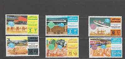Qatar 1979 Upu Centenary Complete Set Mint Never Hinged