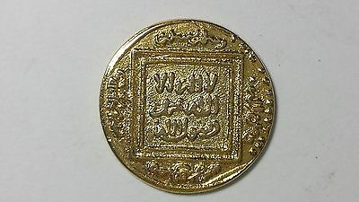moneda arabe 1/2 dobla de oro REPRODUCCION