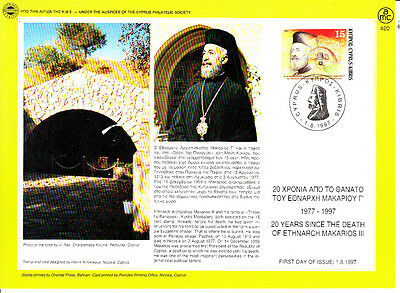 Cyprus 1997 Archbishop Mikarios First Day Maximum Card