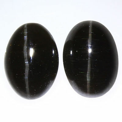 2.390 Ct VERY RARE FINE QUALITY 100% NATURAL SILLIMANITE CAT'S EYE INTENSE PAIR!
