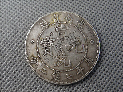Free Shipping 1909 hsuan tung yunnan There Are Marks $1 silver coin world coin