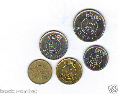Kuwait 5 coin set 100, 50, 20, 10, 5 fils  circulated - current coins