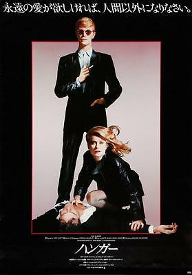 The Hunger Laminated Mini A4 Movie Jap Poster David Bowie