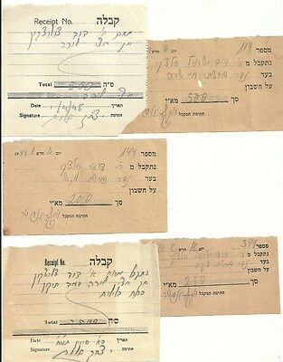 Judaica Palestine 5 Old Receipts Donation to Charity