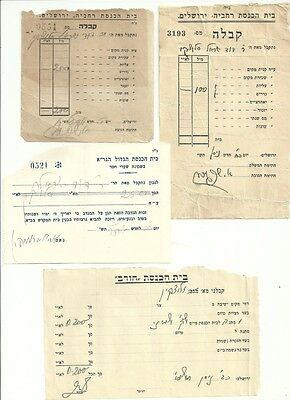 Judaica Palestine 4 Old Receipts Donation to Synagogue s