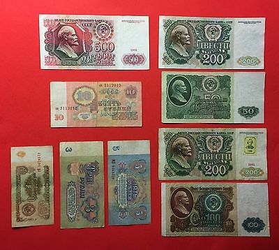 Russia-Ussr 9 Mixed Vintage Circulated Notes.
