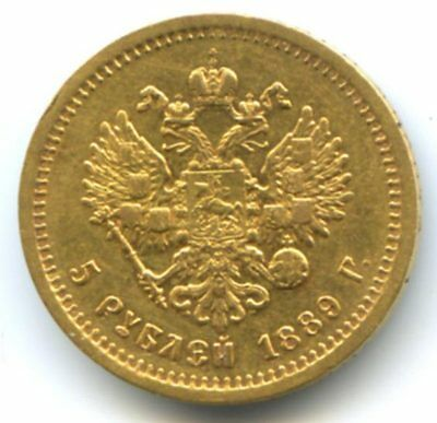 Russie Alexandre Iii 5 Rouble Or Gold 1889