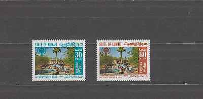 Kuwait 1979 Year Of The Child Set Mint Never Hinged