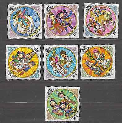 Mongolia 1979 Year Of The Child Set Mint Never Hinged