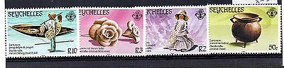 Seychelles (827) 1984 Traditional Handicrafts set Lightly Mounted mint Sg579-82