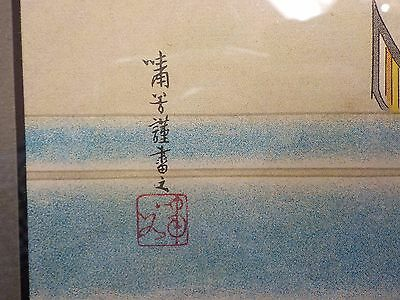 Vintage Signed Asian Watercolor Art Work/ Japanese/ Chinese ?