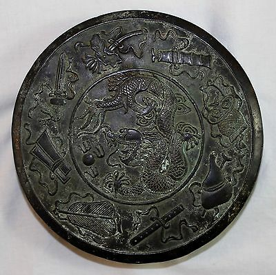 Antique Chinese Bronze Ink Stone Box 19th Century 1800s Qing Dynasty Dragon
