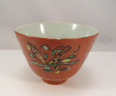 Antique Chinese Red Porcelain Cup China