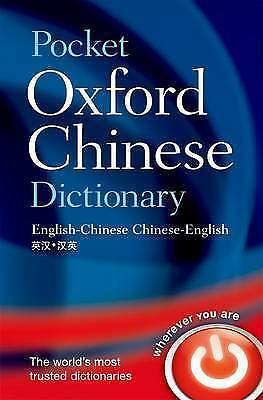 Pocket Oxford Chinese Dictionary by Oxford Dictionaries (Paperback, 2009)