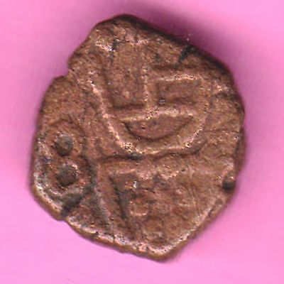 French India-(Dutch Occupation-1693/1698)-Cache-Rarest Copper Coin-70
