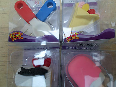 Novelty Ty Beanie Puzzle Style   Rubber Eraser 6 Piece Set