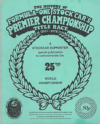 The history of Formula One stock cars premier championship title race 1955-1978