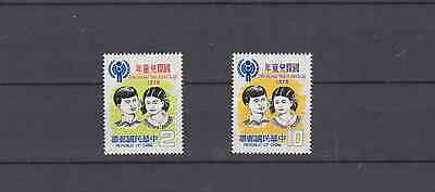 China Taiwan 1979 Year Of The Child Set Mint Never Hinged