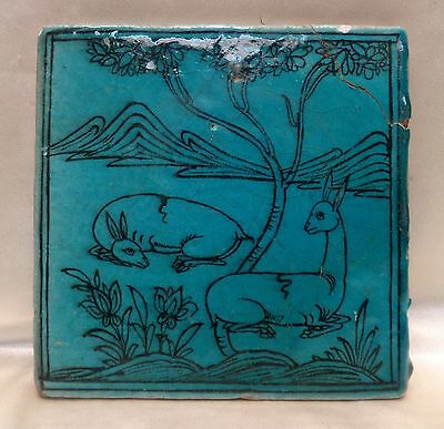 Estate Found Antique Persian Blue Glazed Tile Art w. Llamas Resting Scenery