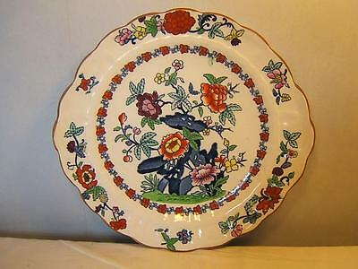 Booths THE POMPADOUR winged CAKE PLATE with handles POLYCHROME superb