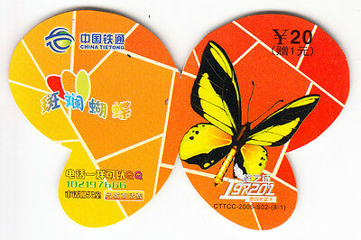 Asie  Telecarte / Phonecard .. Chine 20Y Tietong  Papillon Butterfly 3D Decoupe