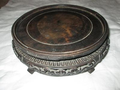 Large ANTIQUE Pierced HARDWOOD CHINESE CARVED WOOD Urn Display Stand