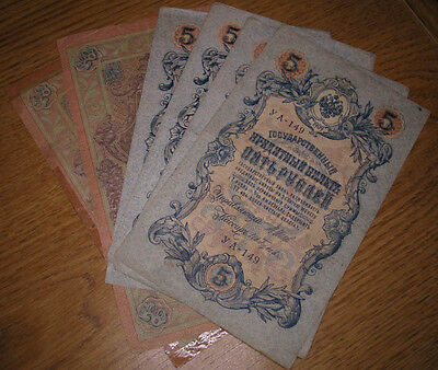 Lot,6 Russia Banknotes;(4)5 Rubles,(2)10 Rubles ,1909,VG to Fine+