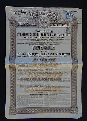 ACTION Emprunt titre Gouvernement imperial russe 1891 french Russian bond share