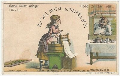 Universal Clothes Wringer Hold-to-Light Victorian Trade Card - A Pink Dress